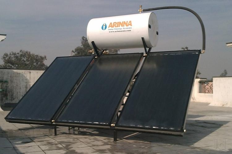 Solar Water Heaters Price