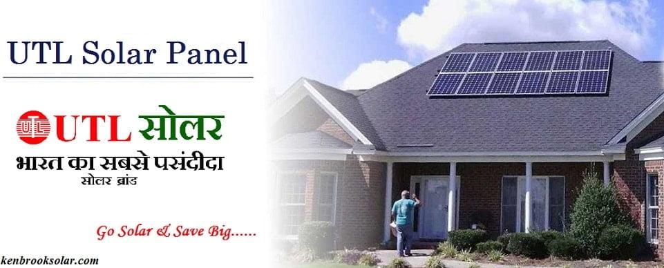 Utl Solar Panel Price In India Sept 2020 Kenbrook Solar