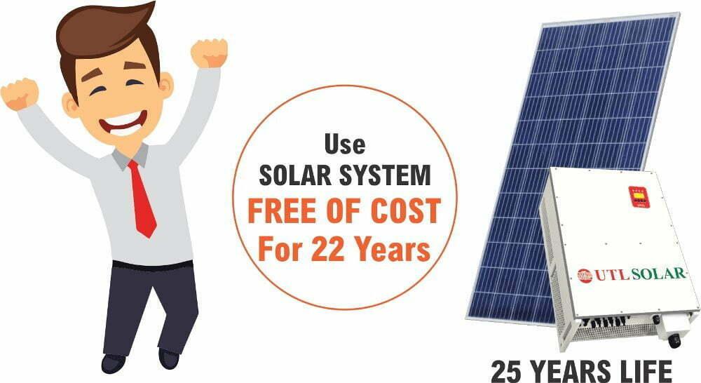 Utl Solar Best Price For Solar Panel Inverter Battery And Solar System